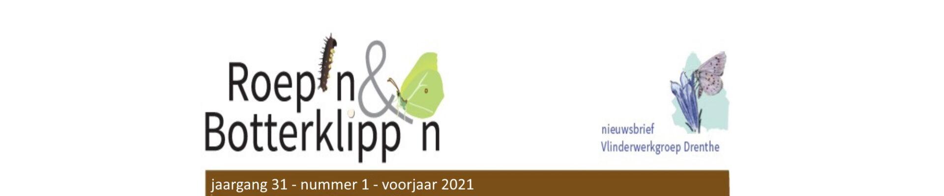 Roep'n & Botterklipp'n voorjaar 2021